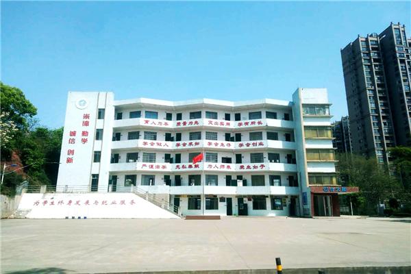 赣州应用学校3+2