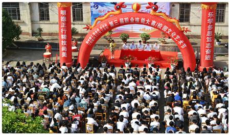 赣州理工学校2020春季招生简章