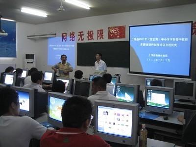 计算机UI设计